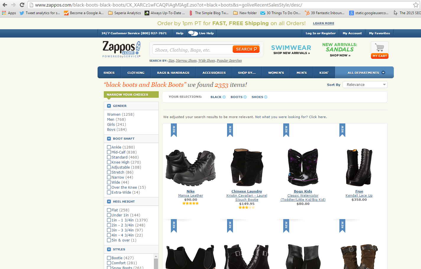 Zappos internal search results
